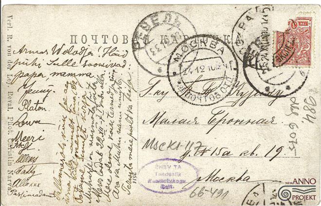 Текст на почтовых открытках